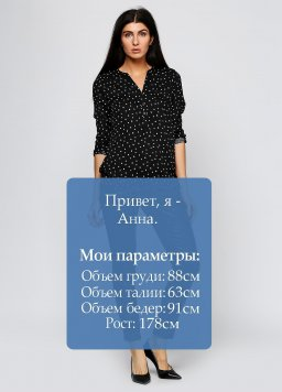 Брюки Tom Tailor 131207-catalog