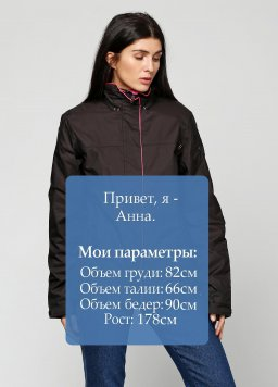 Куртка Decathlon 134362-catalog