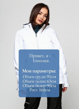 Куртка Decathlon 134387-catalog