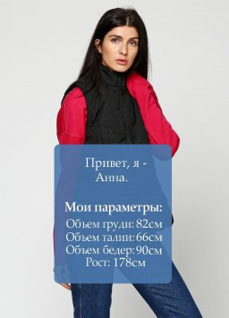 Жилет Decathlon 134399-catalog