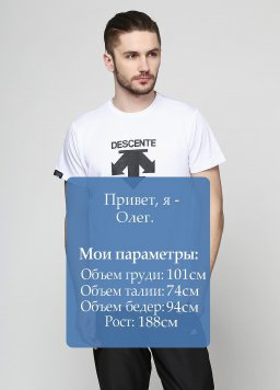 Футболка Descente 134448-catalog