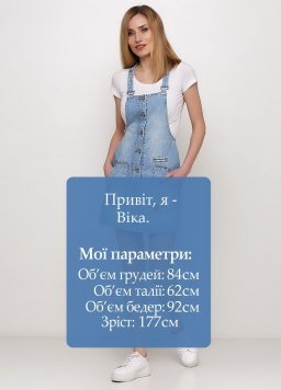Сарафан Blue White 161712-catalog