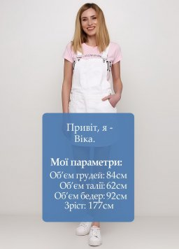 Сарафан Blue White 161715-catalog
